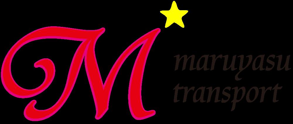 愛知県名古屋市の運送会社・運送業者・収集運搬業・リサイクル物流 - 丸安運輸株式会社
